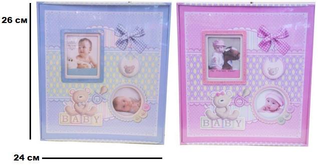 Фотоальбом детский Baby B5028-2 20