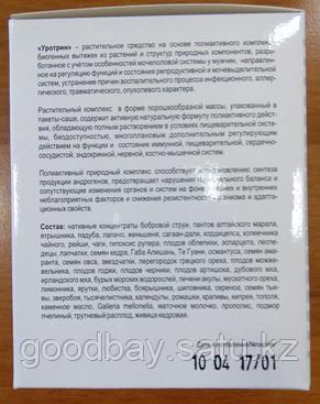 Уротрин препарат от простатита, фото 2