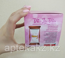 Vita La Vita (Вита ла Вита) комплекс для похудения, фото 3