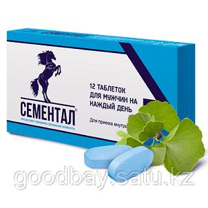 Сементал для мужчин (12 таблеток), фото 2