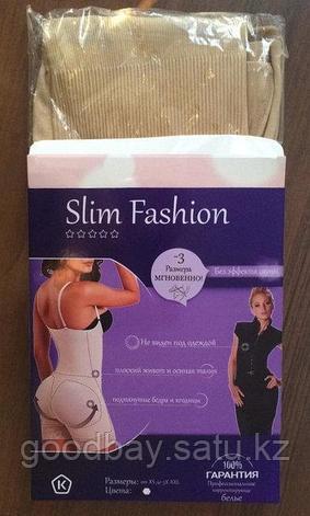 Комбидресс Slim Fashion, фото 2