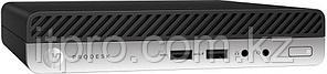 PC HP ProDesk 400 G3 DM 1EX75EA