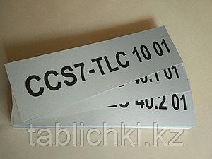 Металлические таблички, таблички на оборудование