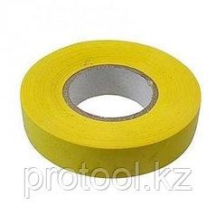 Изолента ПВХ, 15 мм х 10 м, желтая // СИБРТЕХ