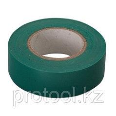 Изолента ПВХ, 15 мм х 10 м, зеленая // СИБРТЕХ