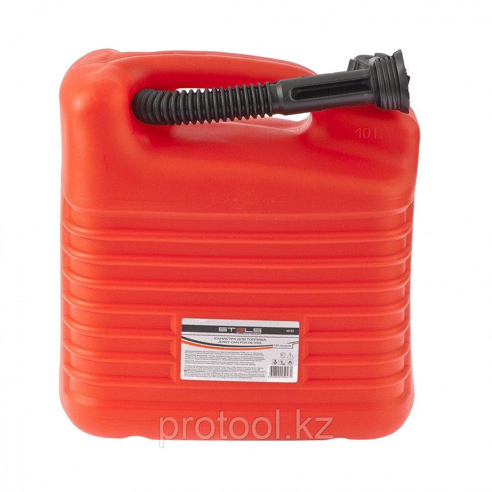 Канистра для топлива, пластиковая, 10 литров // STELS
