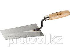 Кельма отделочника стальная, 160 мм, деревянная ручка// SPARTA