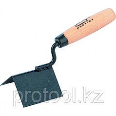 Кельма угловая, 80 х 60 х 60 мм, стальная, для внешних углов, буковая ручка// СИБРТЕХ