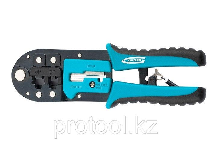 Клещи для обжима телефонных и компьютерных клемм RJ-45,6P,8P и RJ-11/12,6P,8P // GROSS