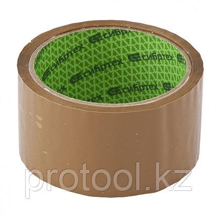 Клейкая лента, 48 мм х 40 м, цвет коричневый // СИБРТЕХ, фото 2