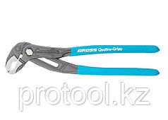 Клещи переставные Quattro-Gripp 260 мм, быстрозажимной механизм// GROSS