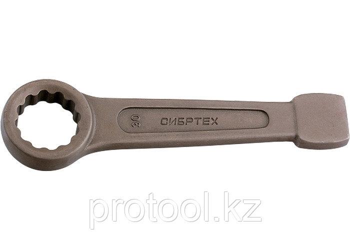 Ключ кольцевой ударный 32 мм // СИБРТЕХ