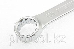 Ключ комбинированный 15 мм, CrV, холодный штамп // GROSS, фото 2