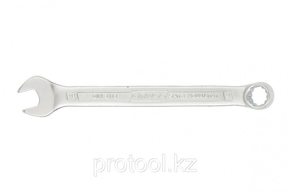 Ключ комбинированный 9 мм, CrV, холодный штамп // GROSS