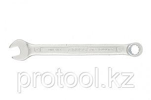 Ключ комбинированный 9 мм, CrV, холодный штамп // GROSS, фото 2