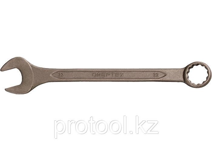 Ключ комбинированый,30 мм, CrV, фосфатированный, ГОСТ 16983// СИБРТЕХ
