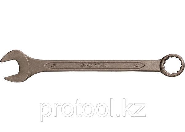 Ключ комбинированый,30 мм, CrV, фосфатированный, ГОСТ 16983// СИБРТЕХ, фото 2