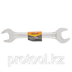 Ключ рожковый, 19 х 22 мм, хромированный// SPARTA