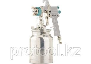 Краскораспылитель AS 702 НP  профессиональный, всасывающего  типа, сопло 1,8 мм и 2,0 мм // Stels, фото 2