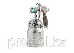 Краскораспылитель AS 951 LVLP , профессиональный, всасывающего  типа, сопло 1,5 мм // Stels