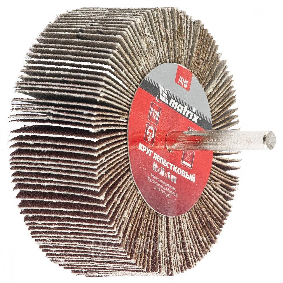Круг лепестковый для дрели, 80 х 40 х 6 мм, P 60 // MATRIX