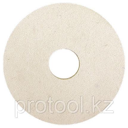 Круг полировальный из натурального войлока, 150 х 20 х 32 мм// MATRIX, фото 2