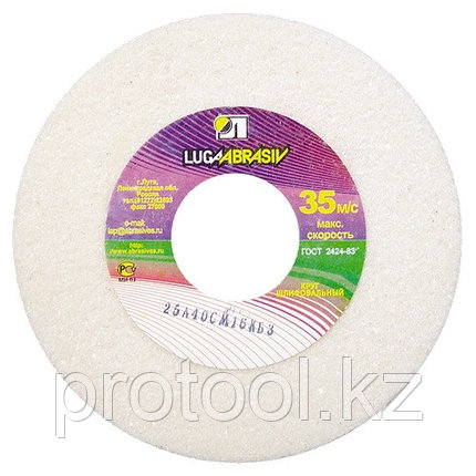 Круг шлифовальный, 125 х 20 х 32 мм, 25А, F60, (K, L) (Луга)// Россия, фото 2