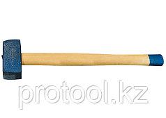 Кувалда, 3000 г, кованая головка, деревянная рукоятка (Труд)// Россия