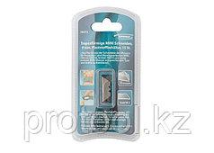 Лезвия МИНИ, 9 мм, трапециевидные, пластиковый пенал, 15 шт.// GROSS