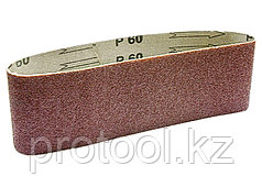 Лента абразивная бесконечная, P 40,  75 х 533 мм, 3 шт.// MATRIX