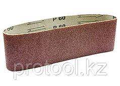 Лента абразивная бесконечная, P 60,  75 х 457 мм, 3 шт.// MATRIX