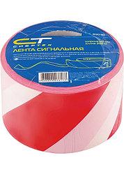 Лента сигнальная, 50 мм х 200 м // СИБРТЕХ/Россия