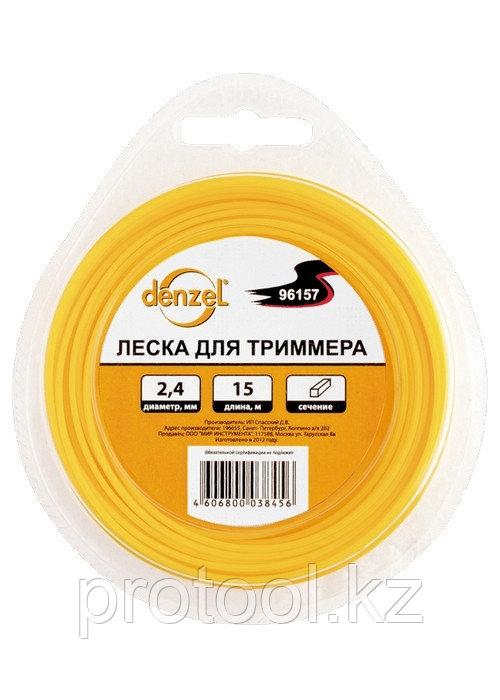 Леска для триммера треугольная, 1,3мм х 15м// Denzel //Россия