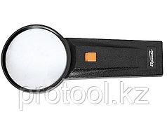 Лупа 2,5-кратная, D 75 мм, с подсветкой, с рукояткой// SPARTA