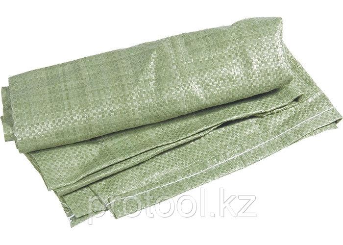 Мешок для строительного мусора, 120 х 70 см// Р