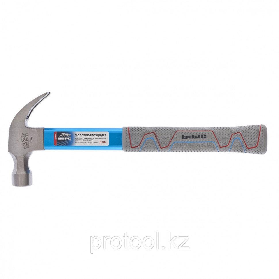Молоток-гвоздодер,370г,фибергласовая обрезиненная рукоятка,алюминиевая защита//БАРС
