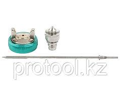 Набор для краскораспылителя  AG950LVLP и AS951LVLP : сопло 1,5мм, игла, чашка // Stels