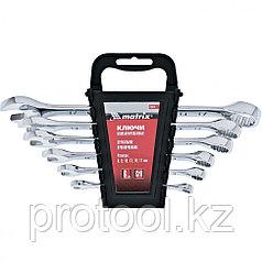 Набор ключей комбинированных, 6 - 17 мм, 6 шт., CrV, полированный хром// MATRIX