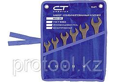 Набор ключей комбинированных, 6 - 22 мм, 12 шт., CrV, фосфатированные, ГОСТ 16983// СИБРТЕХ