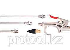 Набор продувочный пистолет, пневмат. в комплекте с насадками, 4 шт.// MATRIX