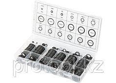 Набор резиновых уплотнительных прокладок, D 3 - 23 мм, 279 предм.// СИБРТЕХ