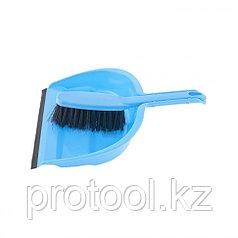 Набор совок с кромкой 330*235 мм и щетка-сметка 290 мм, голубой//Elfe light