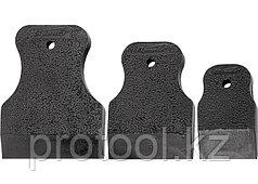 Набор шпателей 40-60-80 мм, черная резина, 3 шт.