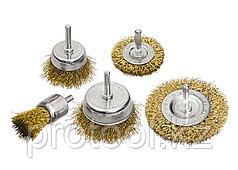 "Набор щеток для дрели, 5 шт., 2 плоские, 50-75 мм + 3 ""чашки"", 25-50-75 мм, со шпильками // MATRIX"