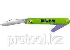Нож садовый, 150 мм, складной, окулировочный,  пластиковая рукоятка, пластик. расщепитель//  PALISAD