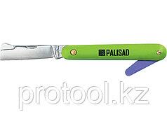 Нож садовый, 195 мм, складной, копулировочный, пластиковая рукоятка, пластик. расщепитель// PALISAD