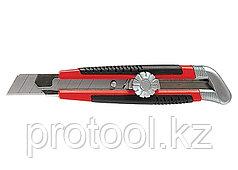 Нож, 18 мм, выдвижное лезвие, металлическая направляющая, винтовой фиксатор лезвия// MATRIX