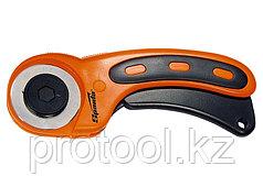 Нож, 45 мм, вращающееся лезвие-ролик диаметром, пластмассовая ручка пистолетного типа// SPARTA