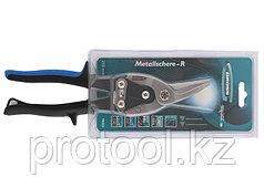 """Ножницы по металлу """"PIRANHA"""",250мм,прямой и правый рез,сталь-СrMo,,двухкомп.рук-ки// GROSS"""