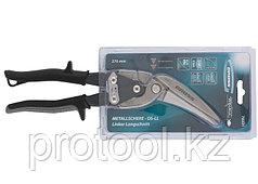 """Ножницы по металлу""""PIRANHA"""",270мм,прямой и левый проходной рез,сталь-СrMo,двухкомп.рук-ки//GROSS"""